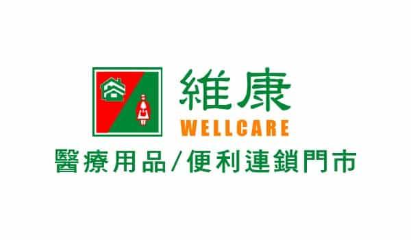 維康 logo