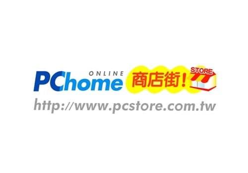 Pchome商店街購物